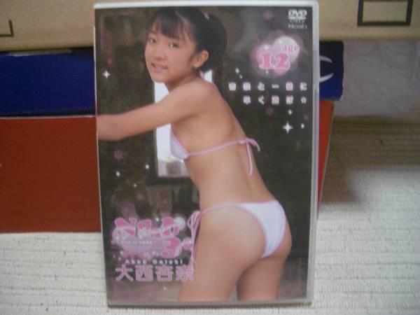 大西杏奈 Noah 30 DVD