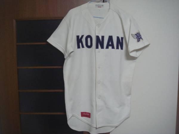 asahi.com:第87回全国高校野球選手権 沖縄 代表校 …