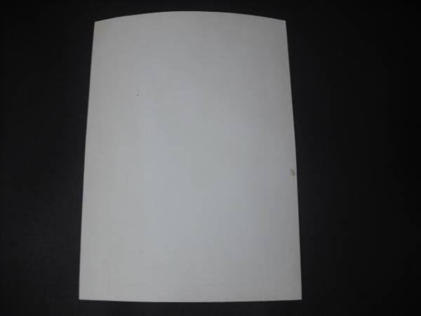 大門正明の画像 p1_4