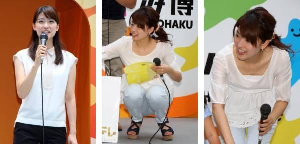 郡司恭子の画像 p1_36