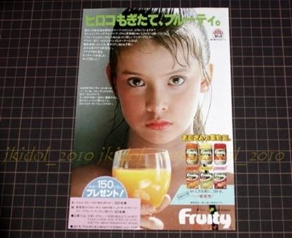 ヒロコ・グレースの画像 p1_9