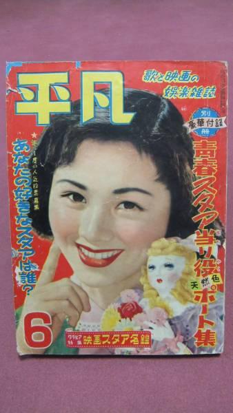 伊東絹子の画像 p1_22