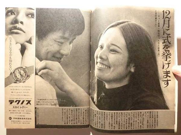 吉村実子の画像 p1_25