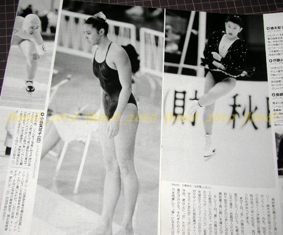 小菅麻里の画像 p1_5