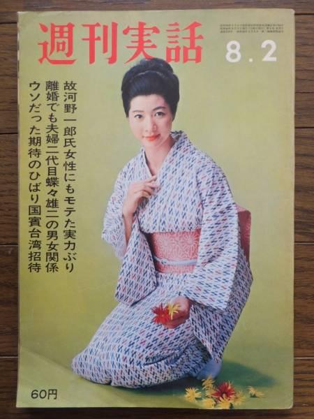 久保菜穂子の画像 p1_30