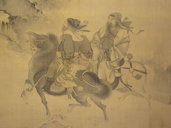 横山華山の画像 p1_9