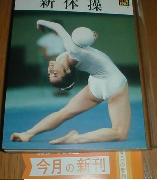 山崎浩子の画像 p1_11