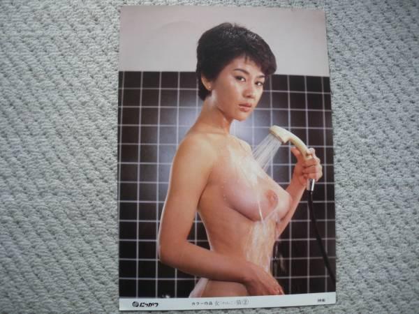 早乙女愛の画像 p1_22