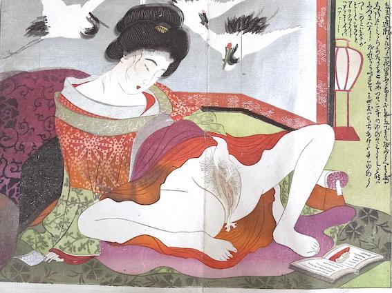 寺崎広業の画像 p1_25