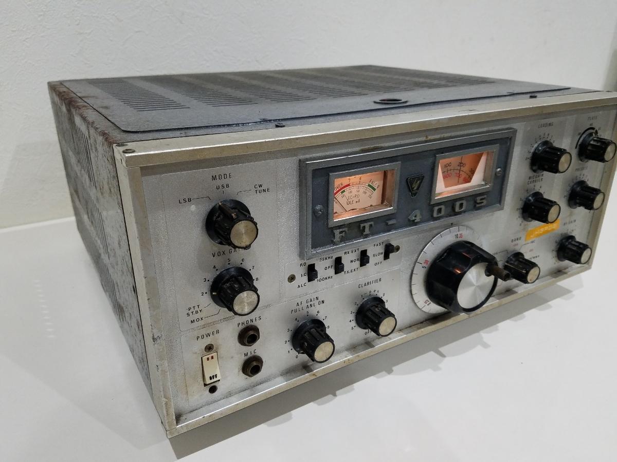 八重洲 無線