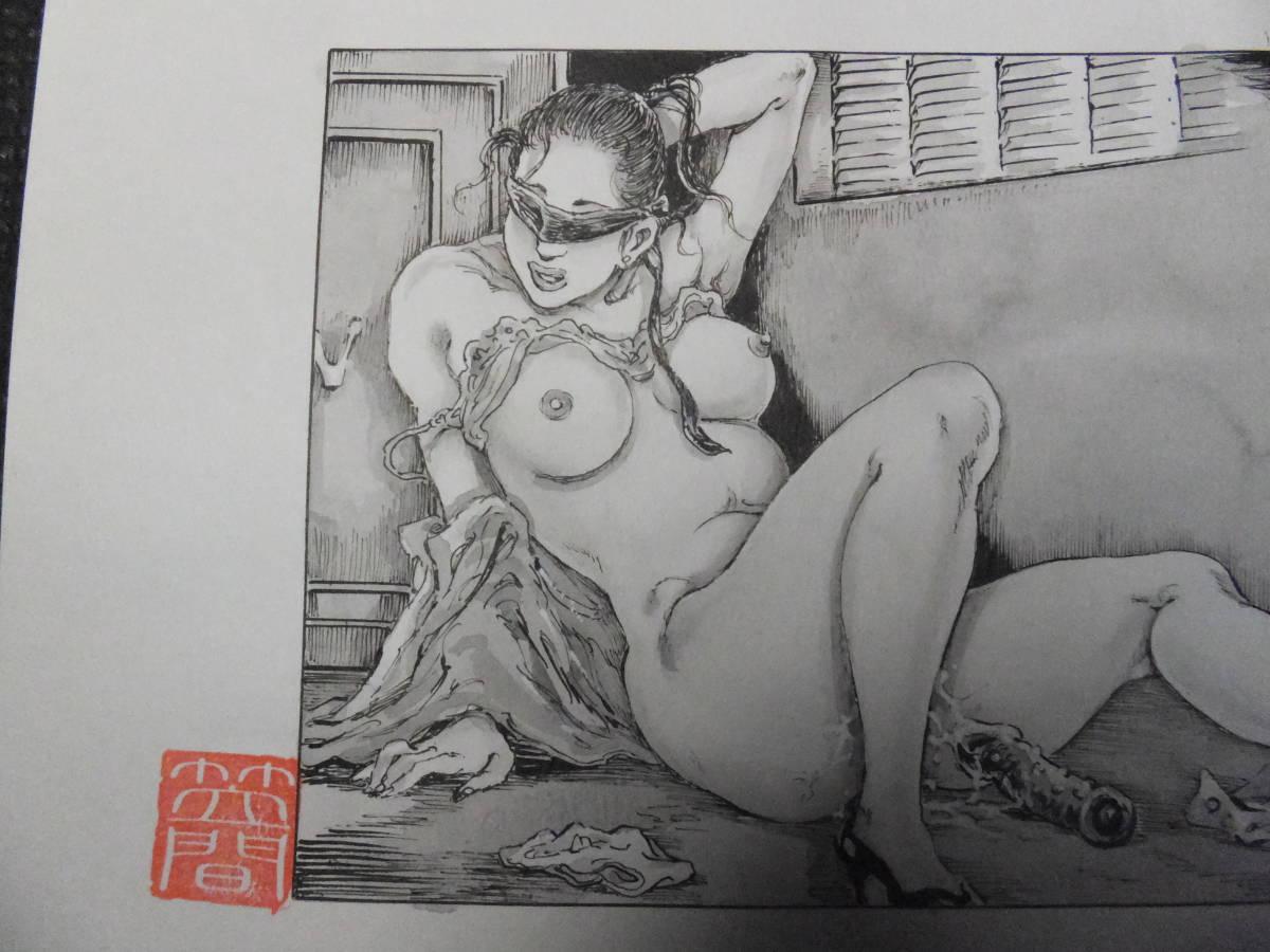 笠間しろう 官能小説挿絵 Ashe's Sexfantasies 笠間しろう (23)