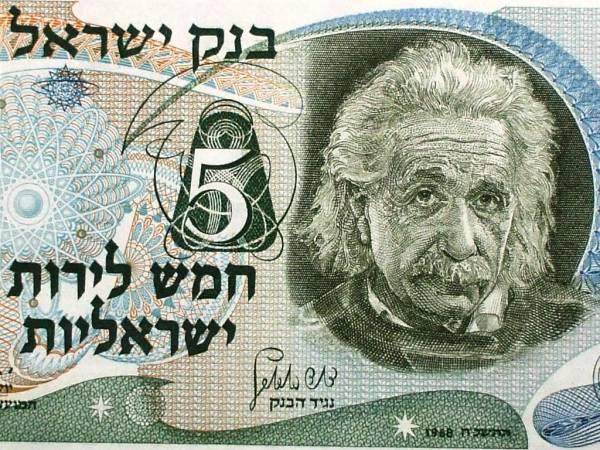 お札 アインシュタイン 発達障害の改善実績多数