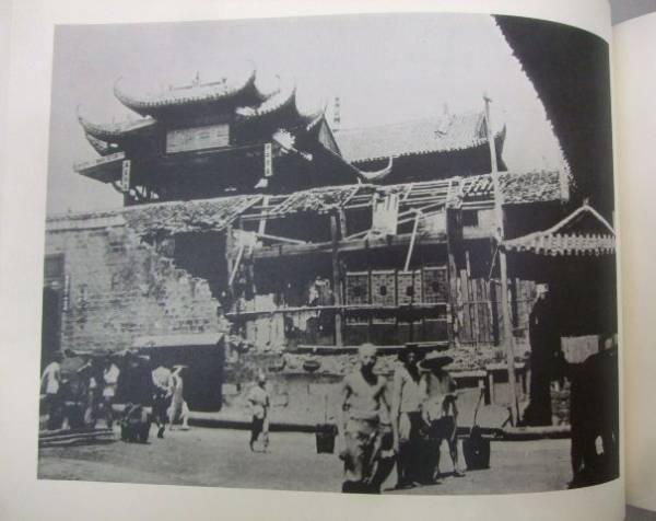 長江大観 東則正 昭和49年(自然...