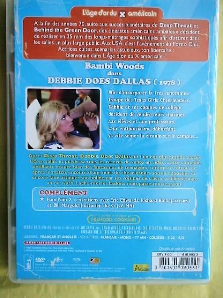DVD デビー ダズ ダラス Debbie ...
