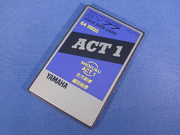 YAMAHA SY77 TG77 SY99 音色カード SHOFUKU ACT1 VC7701(音源モジュール