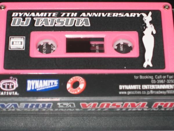 DYNAMITE 7TH ANNIVERSARY DJ TATSUTA vs.KREVA MixTape(クラブ ...