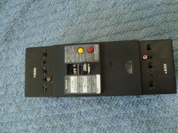 松下電工 漏電遮断器 C-75N 3P-75A 漏電ブレーカー BJC3753N