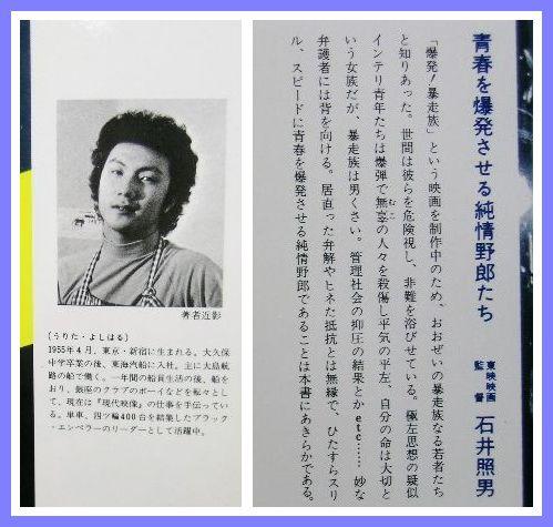 瓜田 吉寿
