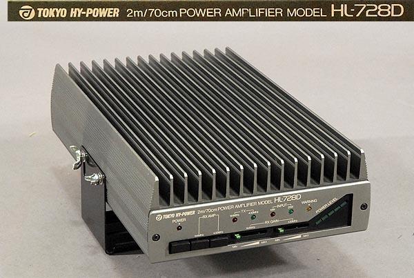 TOKYO HY-POWER 2m 70cm POWER AMPLIFIER MODEL HL-728D(アマチュア無線