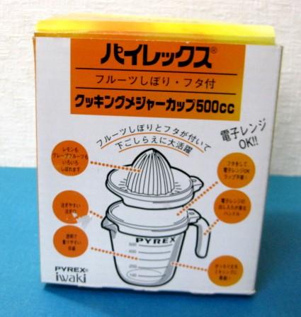 https://auctions.afimg.jp/item_data/image/20111220/yahoo/f/f105451448.1.jpg