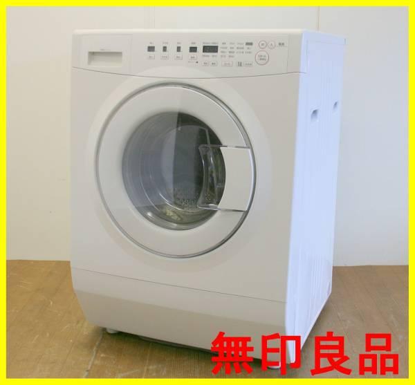 L153:新品部品交換済み☆無印良品 ドラム式洗濯機 洗8.0k