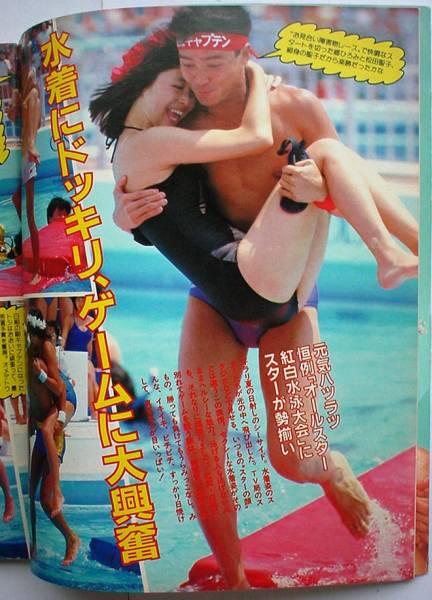 松田聖子と郷ひろみ芸能人水泳大会画像