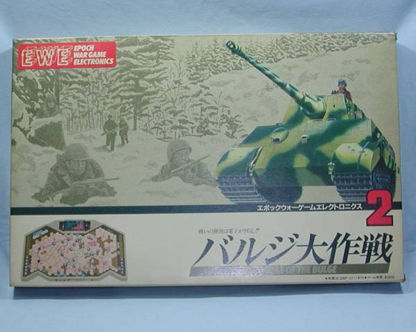 https://auctions.afimg.jp/item_data/image/20120128/yahoo/e/e118897868.1.jpg