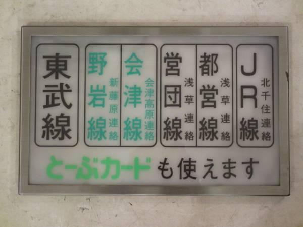 https://auctions.afimg.jp/item_data/image/20121029/yahoo/k/k153263246.1.jpg
