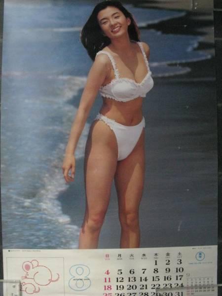 【カレンダー 東宝芸能 大沢さやか】1996年8月 女優 水着 B2