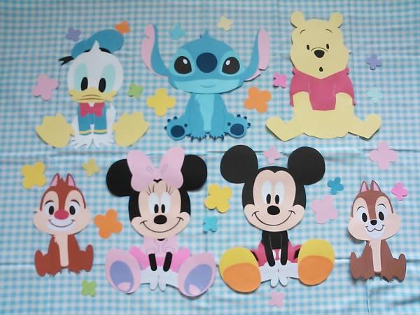 壁面飾り ディズニー 保育園幼稚園小児科画用紙売買された
