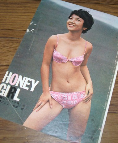 70年代アイドル水着