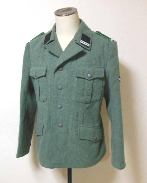 ナチスドイツ 親衛隊M32軍服 SD...