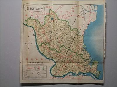 大森区蒲田区戦前地図 昭和10年 ...