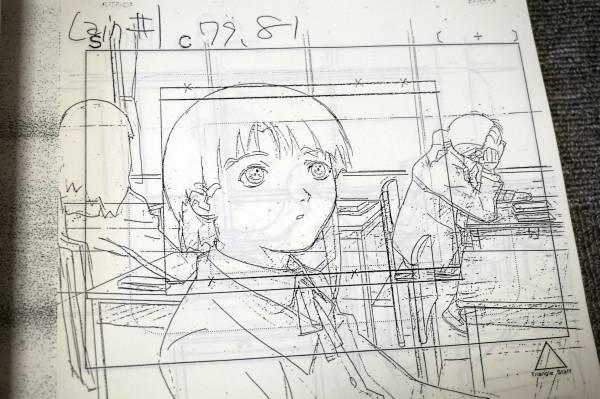 アニメレイアウト参考集 Serial ...