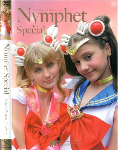 DVD) Nymphet SPECIAL ãã³ãã§ããã¹ãã·ã£ã« ãã£ã³ãã£ãã¼ã«_1