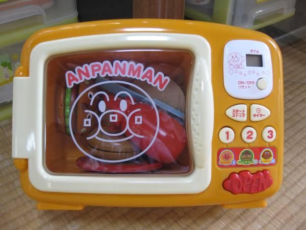 アンパンマン 電子 レンジ