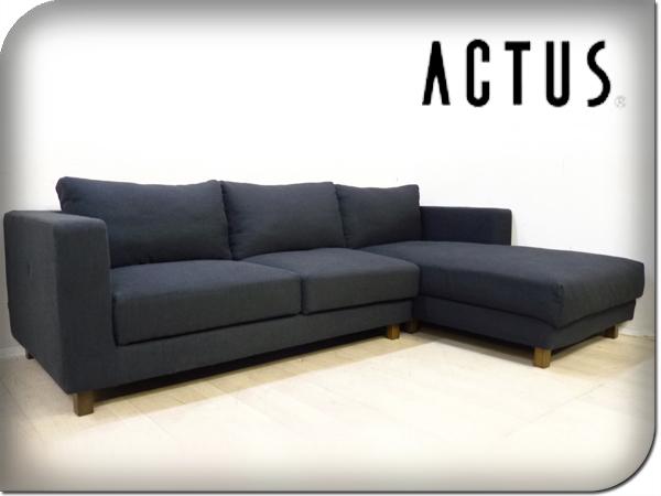 展示品 アクタス 高級 ルート カウチソファセット 22万 Ut790a布製