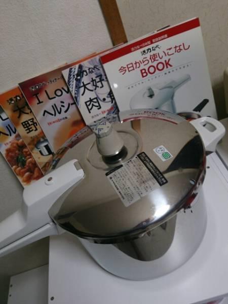 アサヒ 軽金属 圧力 鍋 レシピ