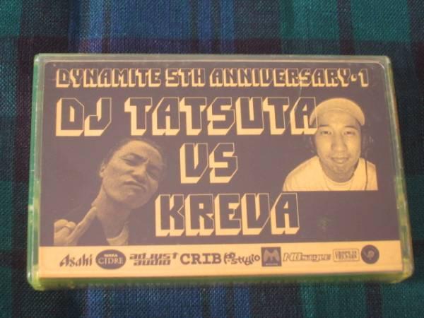 DJ TATSUTA VS KREVA DYNAMITE 5TH ANNIVERSARY-1(ラップ、ヒップ ...