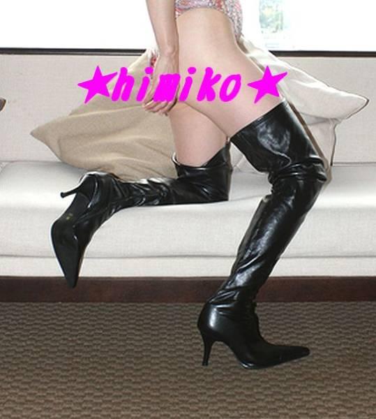 熟女ブーツ画像 Mature woman