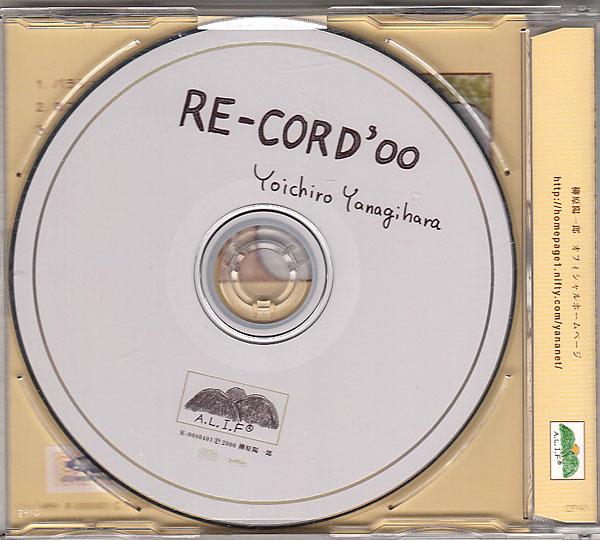 柳原陽一郎/RE-CORD ' 00 会場限定ライブ(たま)|売買された ...