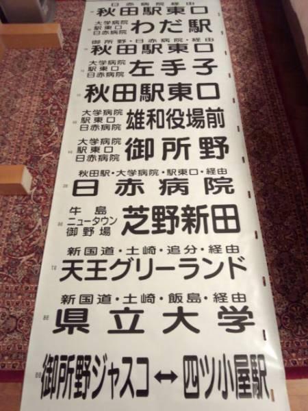 https://auctions.afimg.jp/item_data/image/20140511/yahoo/h/h188217056.3.jpg