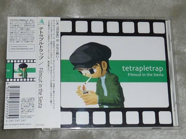 Tetrapletrap Filmcut in the Si...