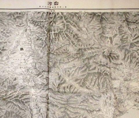 古地図 明治33年修正 白河 第二...