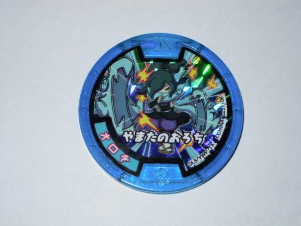 超 エラーメダル 印刷ズレ 妖怪ウォッチ 妖怪メダルその他売買された