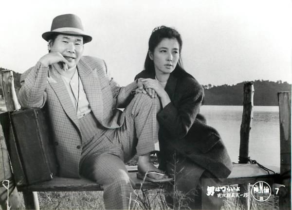 大原 麗子 さん 寅 男はつらいよ 噂の寅次郎|MOVIE