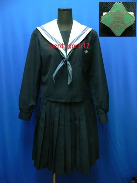 県立 上野 高校 三重
