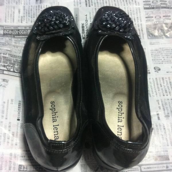 ラメ シューズ パンプス フォーマル 靴 SOPHIA LENA(ブラック系
