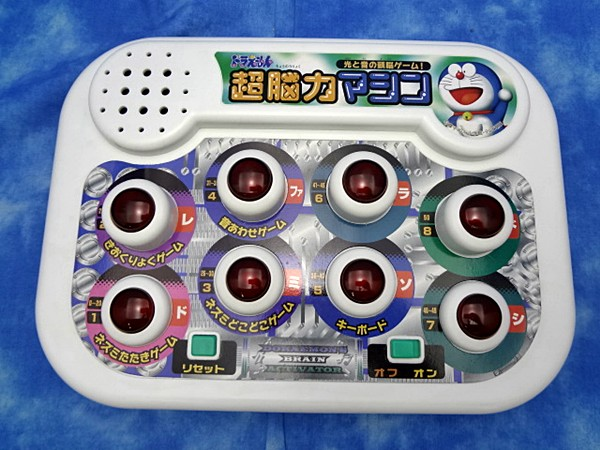 エポック ドラえもん 超脳力マシン コ7-22(ボードゲーム)|売買されたオークション情報、yahooの商品情報をアーカイブ公開 -  オークファン(aucfan.com)