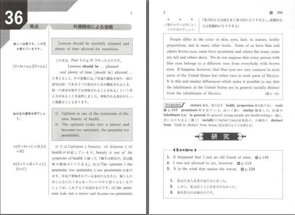 英文 解釈 ビジュアル
